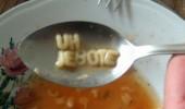 jebote-supa