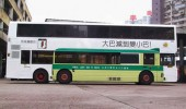 autobus(i)