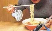 japanski-izum