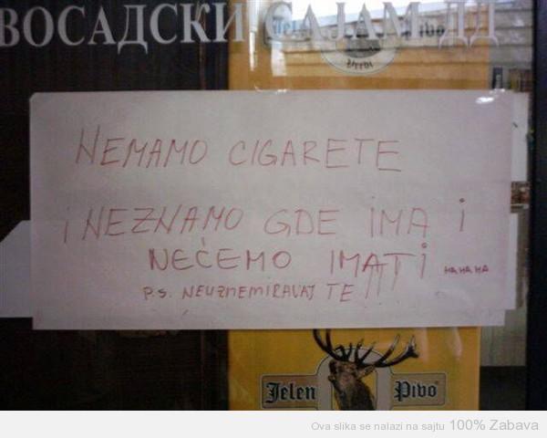 Nemamo cigarete