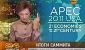ruska-voditeljka-pokazala-s